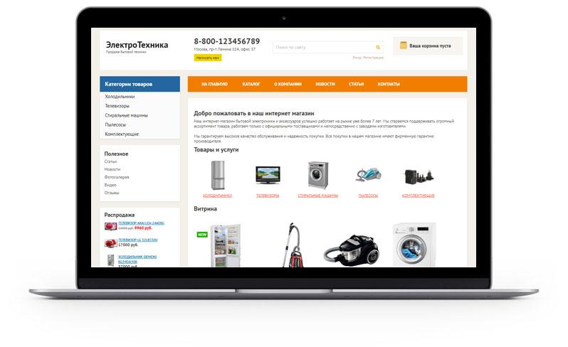 Сделать интернет магазин самостоятельно сравнение сфк лидер групп строительная компания официальный сайт